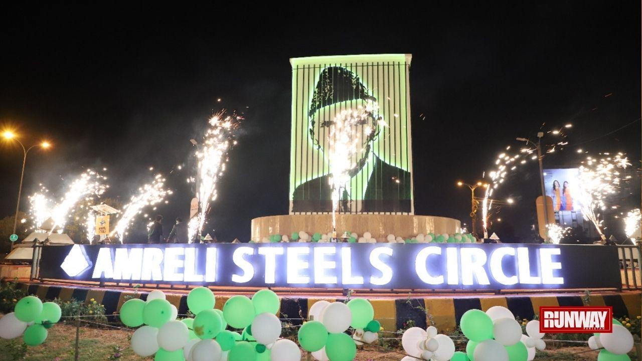 Amreli Steels - Amreli Steels Circle